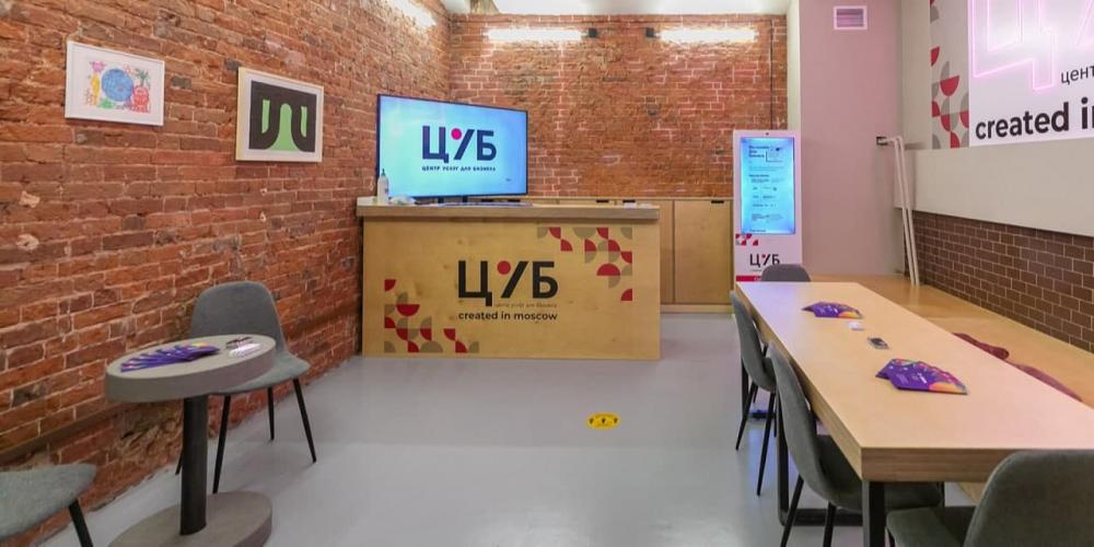В столице начал работать первый центр услуг для предпринимателей из сферы креативных индустрий. Фото: mos.ru