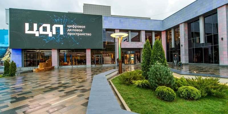 Площадка Цифрового делового пространства в Москве проведет форум «Российский кинобизнес». Фото: Фото Е. Самарина. Пресс-служба Мэра и Правительства Москвы